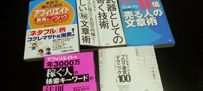 blog_osusume