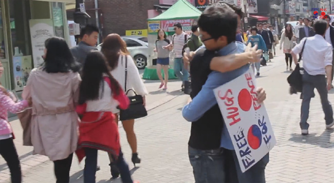 japanese_korean_hug2