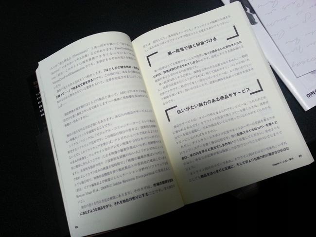 websalescopy01
