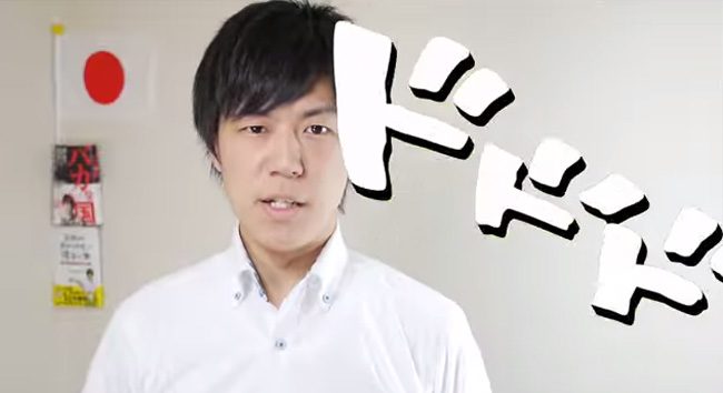 kazuya-channel