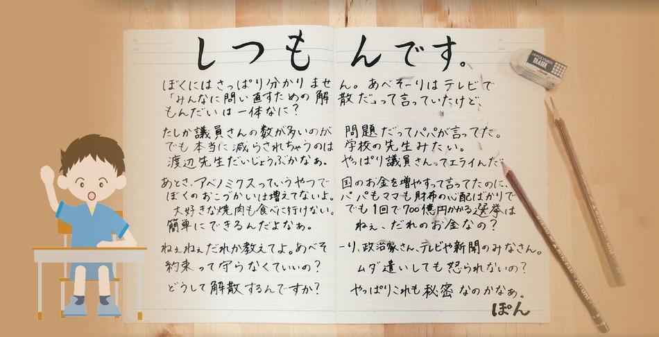 why-kaisan01