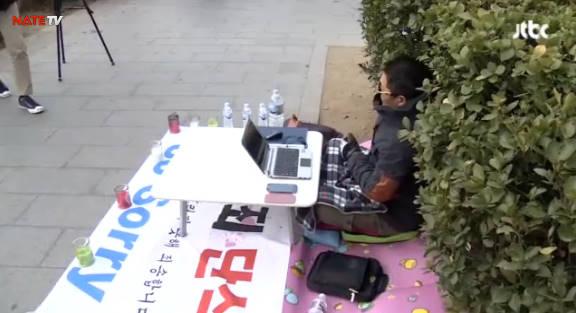 korea-ambassador-usa2