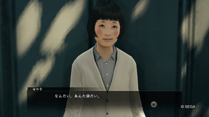 ryu-ga-gotoku-zero_007
