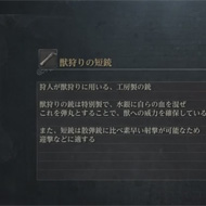 bloodborne_update