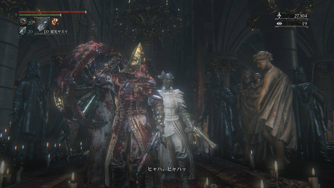 bloodborne-review2