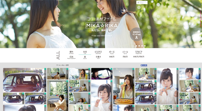 sozai-mirarika3
