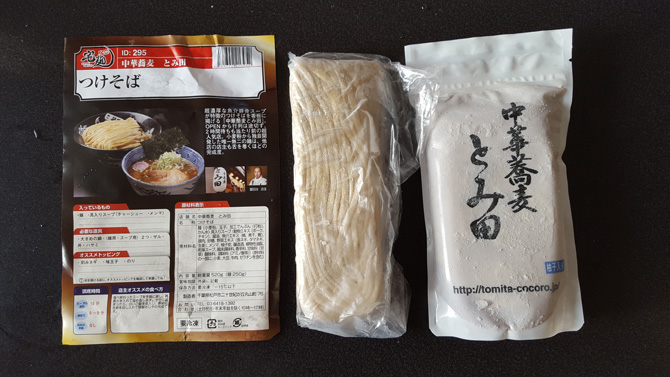 tomita-tsukesoba2