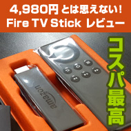 amazon-fire-tv-stick-review_t