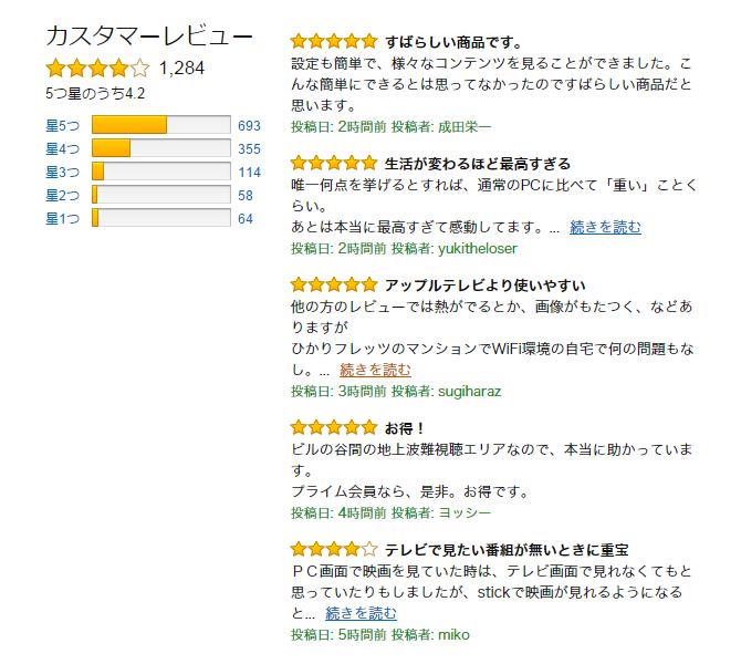 amazon_review