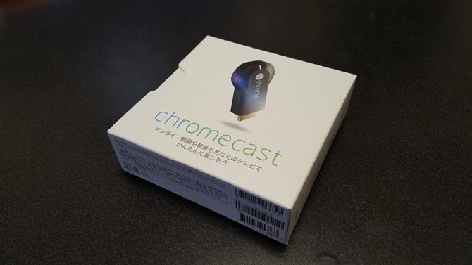 chromecast_review1