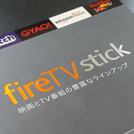 fire-tv-stick-order
