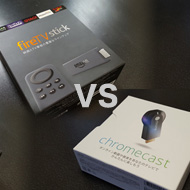 firetvstick-vs-chromecast2