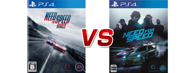 need-for-speed2015-vs-rivals
