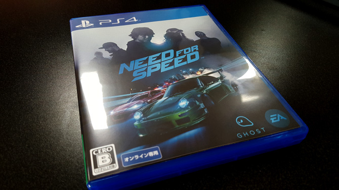 need_for_speed6