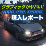 need_for_speed_t