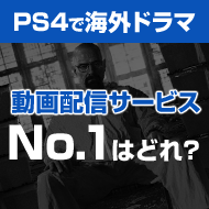 ps4-video
