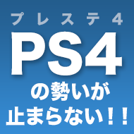 ps4-vita-multi-title