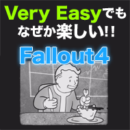 fallout4-very-easy