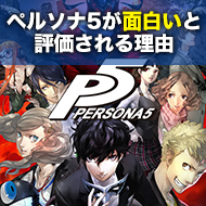 p5-highrate