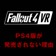 fallout4vr