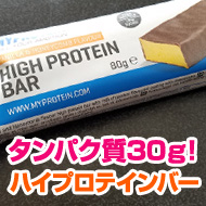 myprotein-high-protein-bar