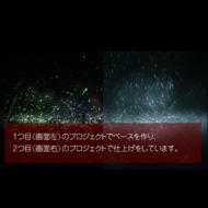 ae_tutorial