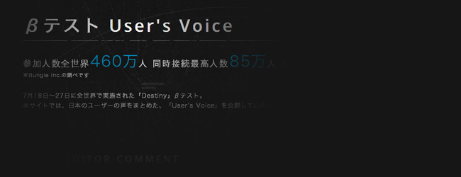 destiny09
