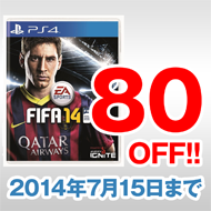 fifa14-pricedown-80off_t