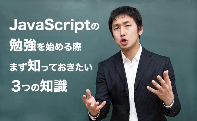 javascript-rules