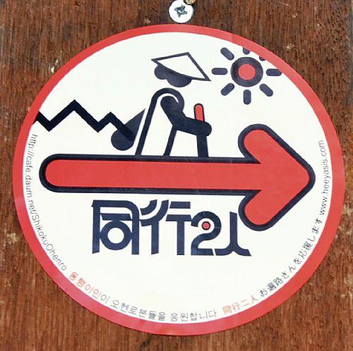 korean-sticker_t