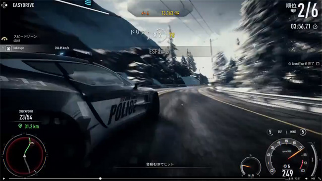need-for-speed-rivals3