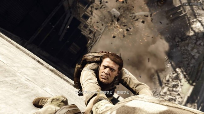 ps4-bf4-battlefield4-review