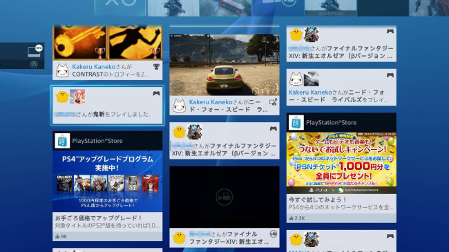 ps4_review5