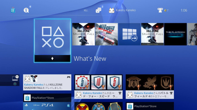 ps4_review6