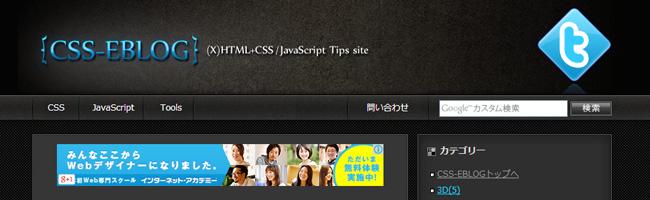 site_css