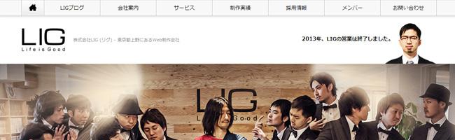 site_lig