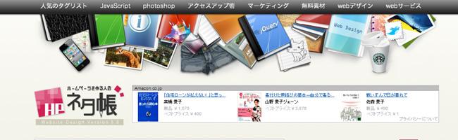 site_neta