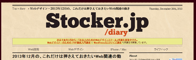 site_stocker