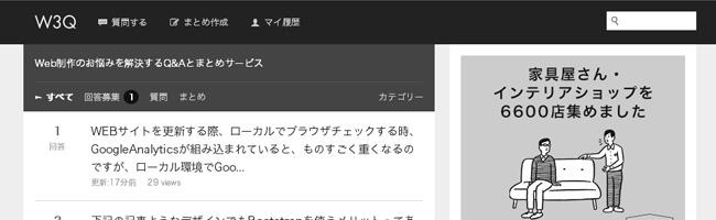 site_w3q