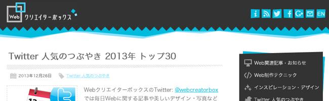 site_webcreatorbox