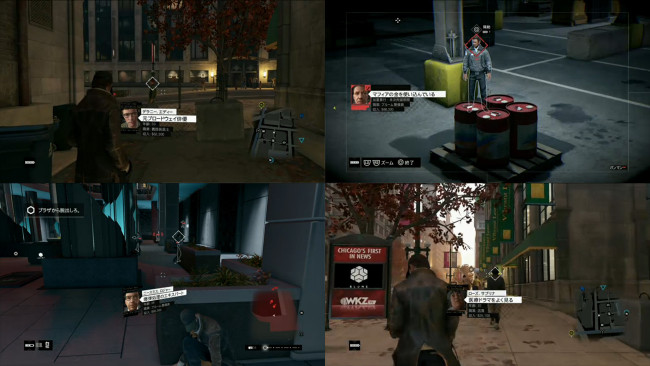 watch-dogs-coming-soon